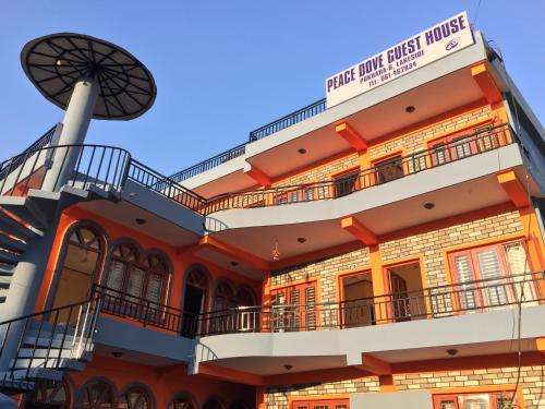 peace dove guest house, Gandaki