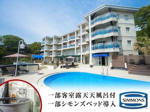 Livemax Resort Setouchi Seafront (Pet-friendly), Tatsuno