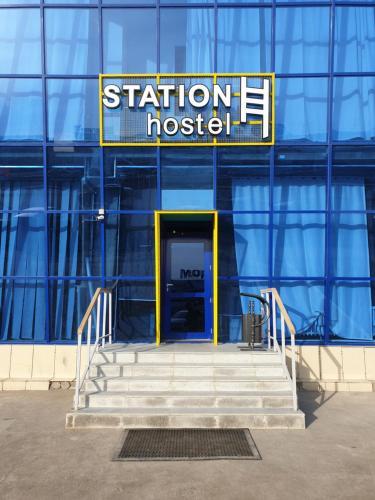 Station Hostel, Atyrau