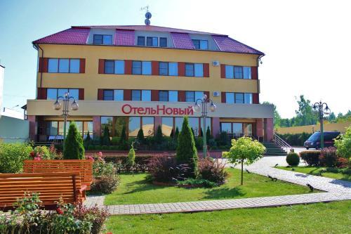 Noviy Otel, Smolenskiy rayon