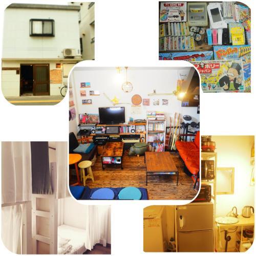 Tokushima GuestHouse【uchincu】, Tokushima