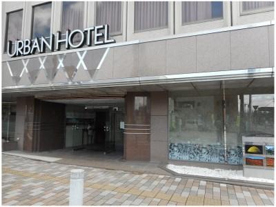 Urban Hotel Nihonmatsu, Nihonmatsu