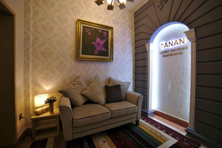 Tanan Center Serviced Apartments, Ulan Bator