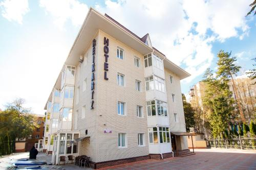 Reikartz Kropivnytskiy Hotel, Kirovohrads'kyi