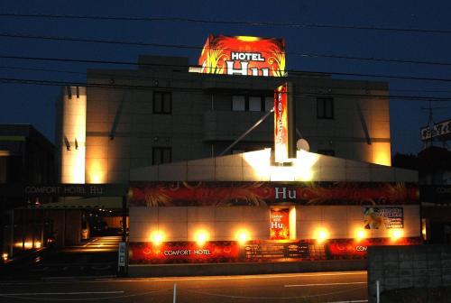 Hu comfort hotel, Koshigaya