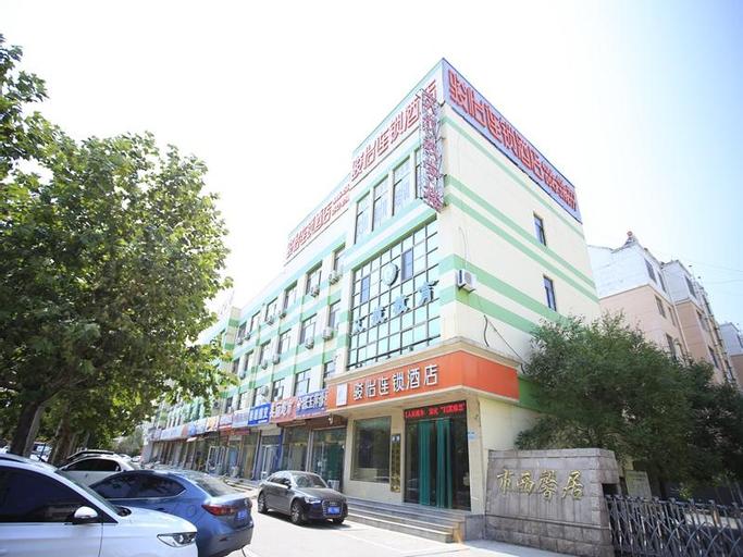 Jun Hotel Shandong Binzhou Bincheng District Binzhou College, Binzhou