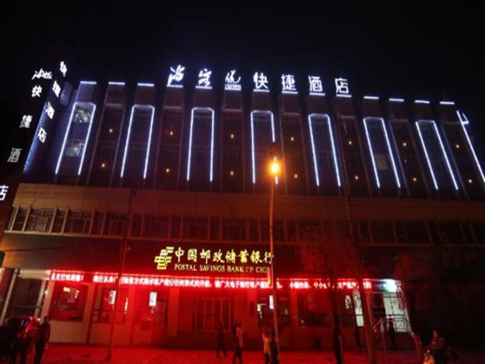 Thank Inn Hotel Hebei Shijiazhuang Pingshan Zhongshan Xi Road, Shijiazhuang