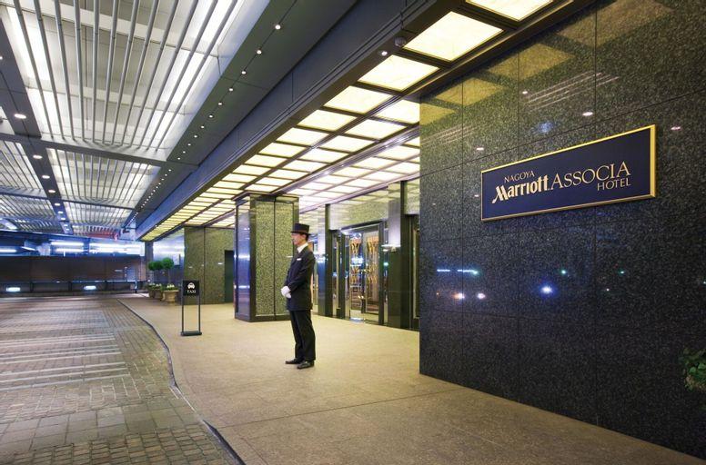 Nagoya Marriott Associa Hotel, Nagoya