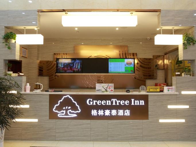 GreenTree Inn Wuxi Yixing Xushe Town Goverment Express Hotel, Wuxi