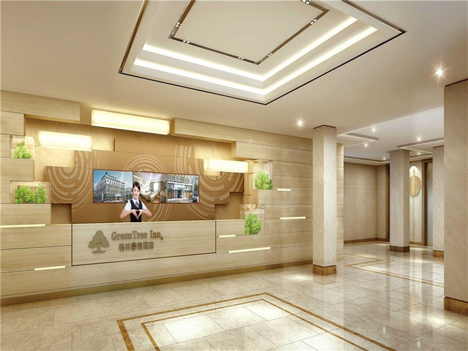 GreenTree Inn Chizhou Dongzhi County Lishan Xiushui Express Hotel, Chizhou