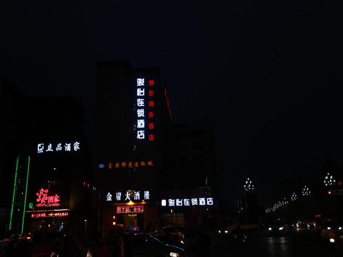 Jun Hotel Sichuan Suining Chuanshan District Nanjinqiao, Suining