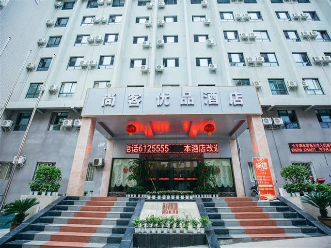 UP and IN Hotel Hotel Sichuan Bazhong Bazhou District Chengxi Market, Bazhong