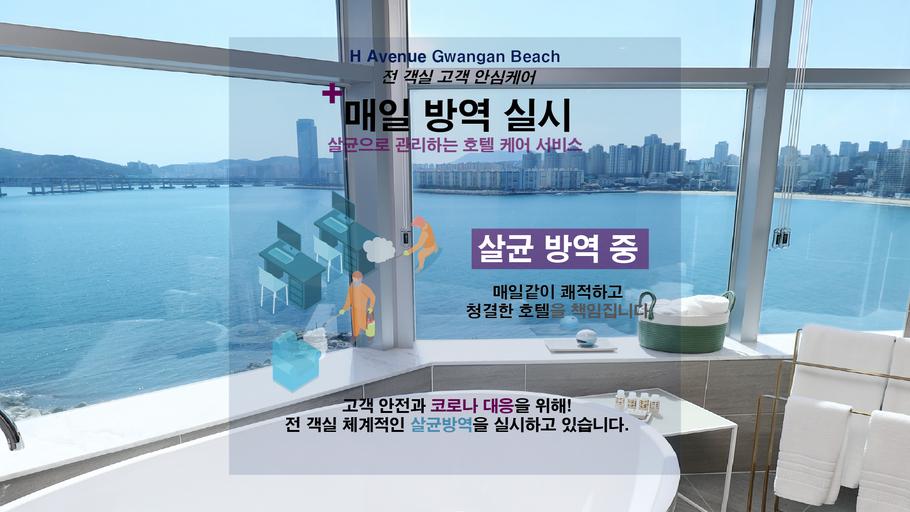 H Avenue Gwanganri Beach, Suyeong