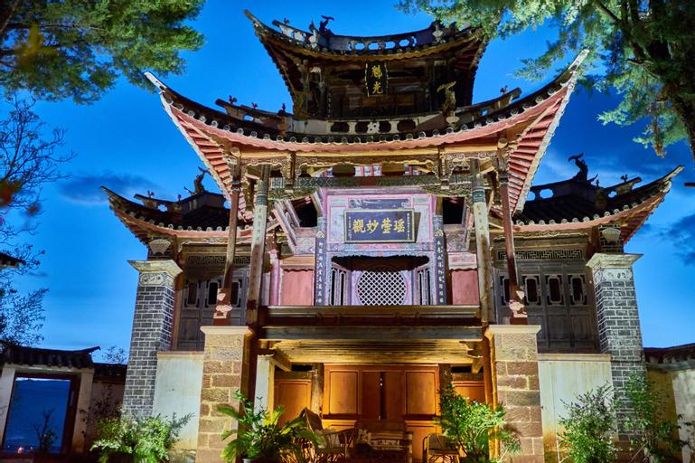 Shaxi Old Theatre Inn, Dali Bai