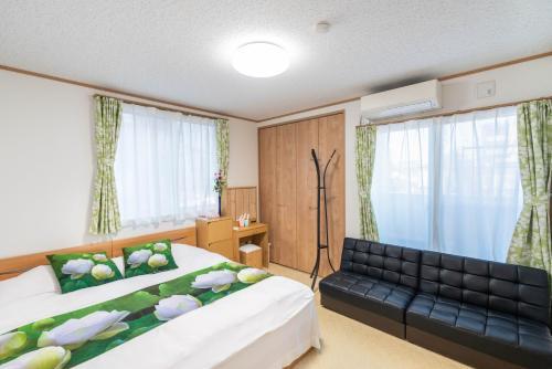 Travel Palace Miyuki, Kawaguchi