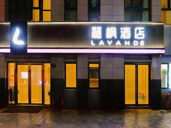 Lavande Hotel Jiande Xin'an River, Hangzhou