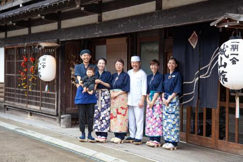 Shiroyamakan, Shirakawa Village