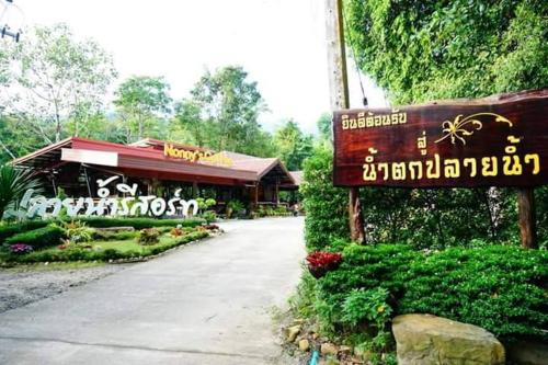 Plainam Resort, Phrommakhiri