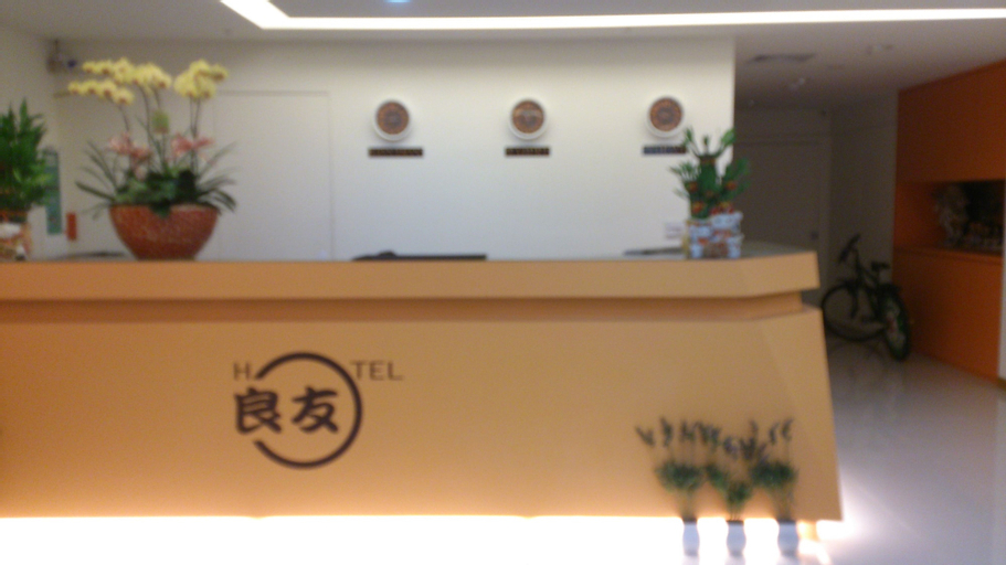 Good Friend Business Hotel, Taoyuan