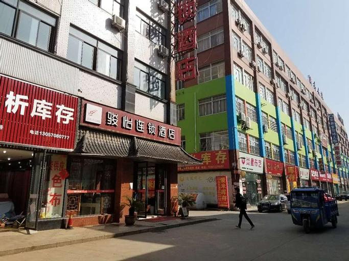 Jun Hotel Jiangsu Nantong Tongzhou District Jinsi Xi Road Hantangyinxiang, Nantong