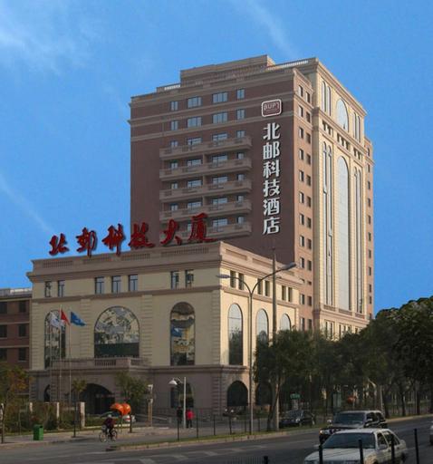 BUPT Hotel, Beijing