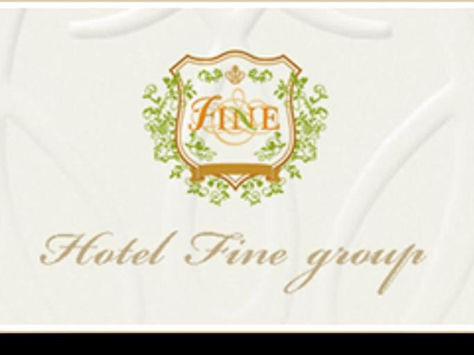 Hotel Fine Garden Okayama 2 - Adult Only, Okayama