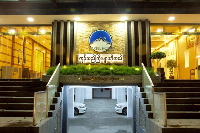 Cartel Hotel, Myitkyina