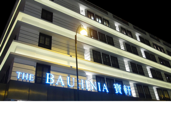 The Bauhinia Hotel - Central, Central and Western