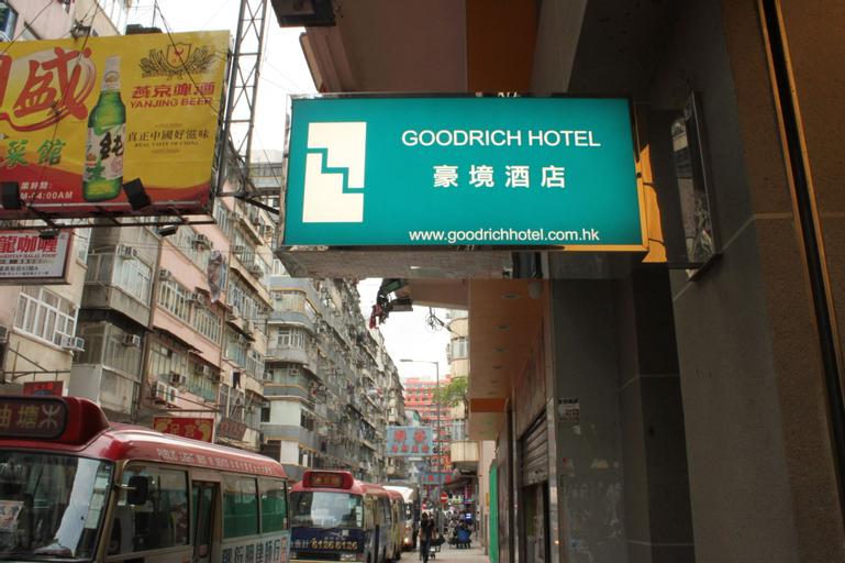 Goodrich Hotel, Yau Tsim Mong