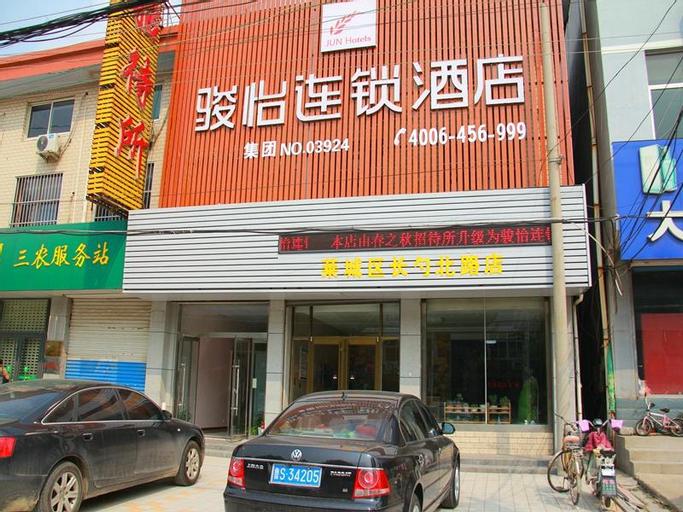 Jun Hotel Shandong Laiwu Laicheng District Changshao Bei Road, Laiwu