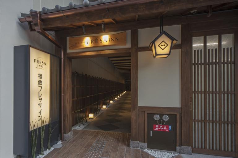 Sotetsu Fresa Inn Kyoto-Shijokarasuma, Kyoto