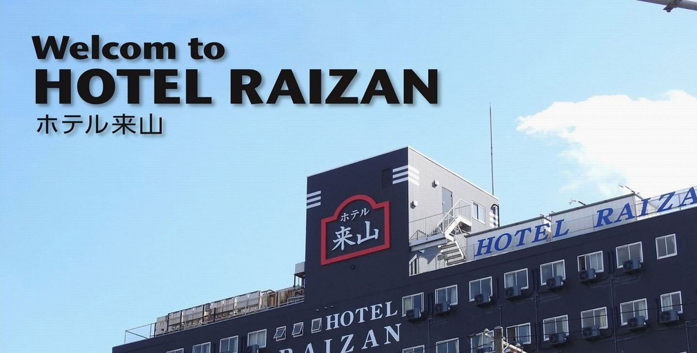 Hotel Raizan North, Osaka