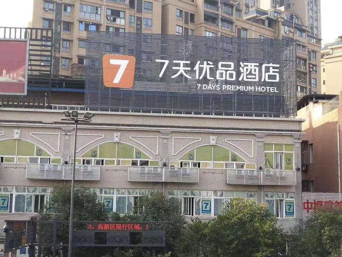 7 Days Premium Hotel Zigong Bus Terminal, Zigong