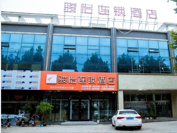 Jun Hotel Hebei Xingtai Pingxiang County Jianshe Street, Xingtai