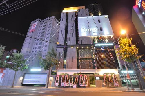 Hotel Bono Oncheonjang, Dongnae