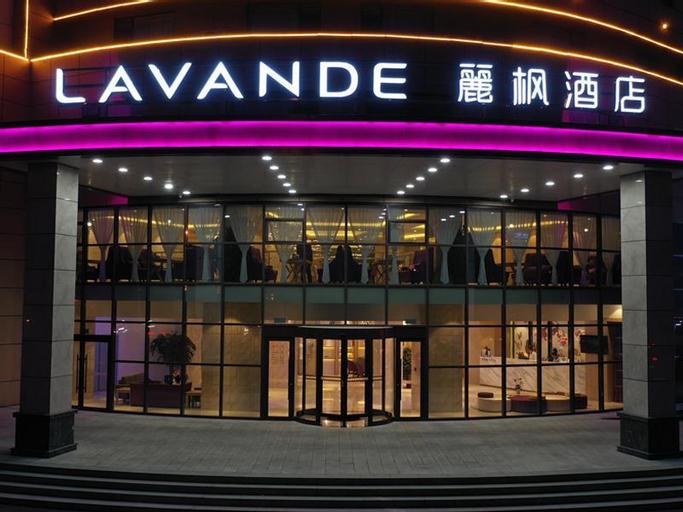 LAVANDE HOTELS PANJIN SHIFU STREET PASSENGER STATI, Panjin
