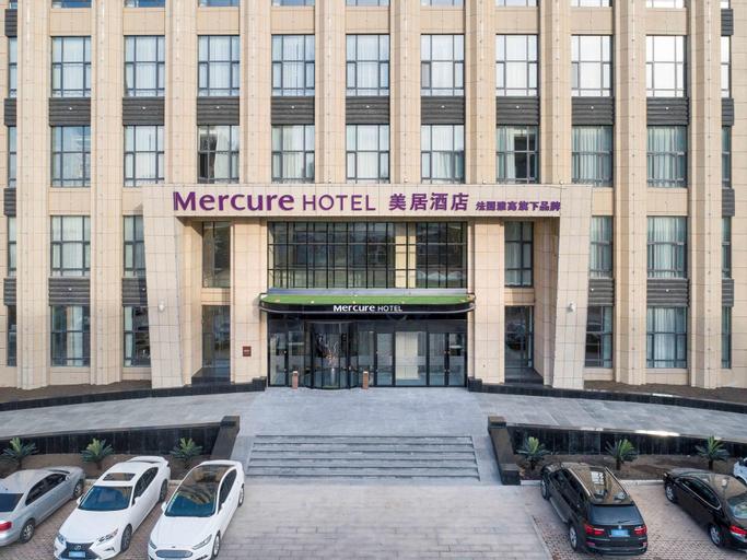 Mercure Harbin Songbei, Harbin