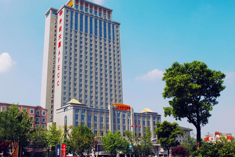 Days Hotel And Suites Hefei, Hefei