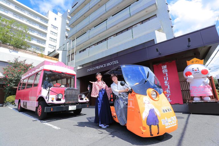 Dogo Prince Hotel, Matsuyama