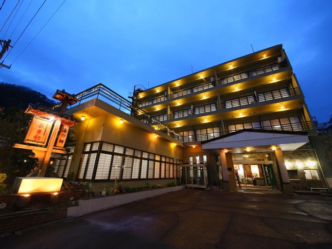 Ogiwarakan, Chikuma