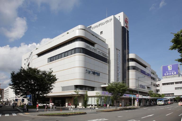 Hotel Granvia Wakayama, Wakayama