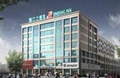 Jinjiang Inn Rizhao Haibin Fifth Road Hotel, Rizhao