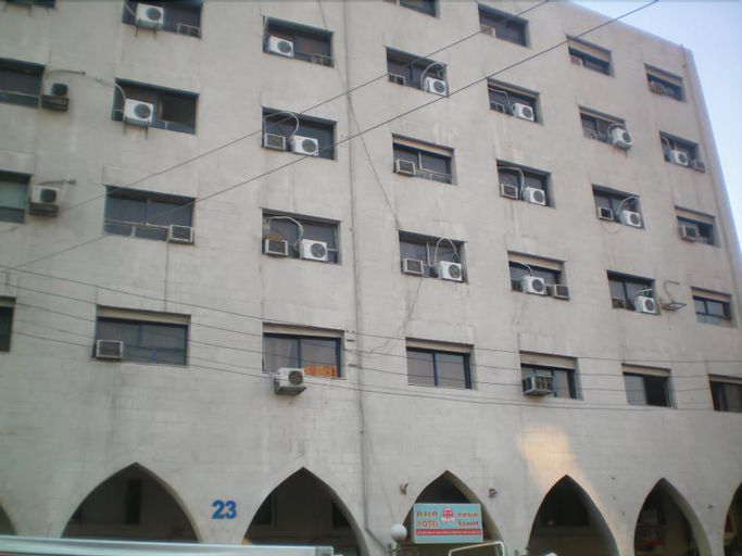 Asia Hotel, Amman