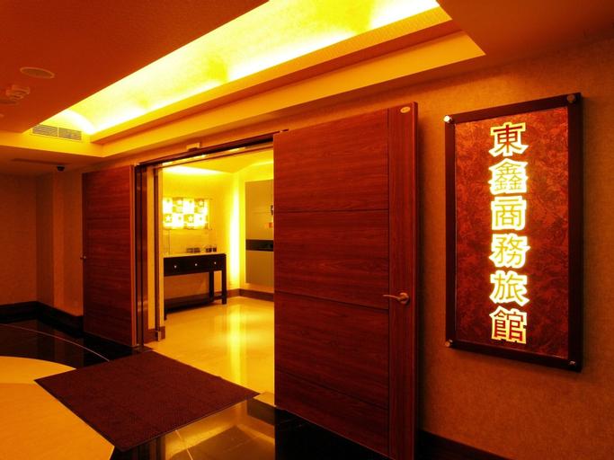 Eastern Star Hotel, Taipei City
