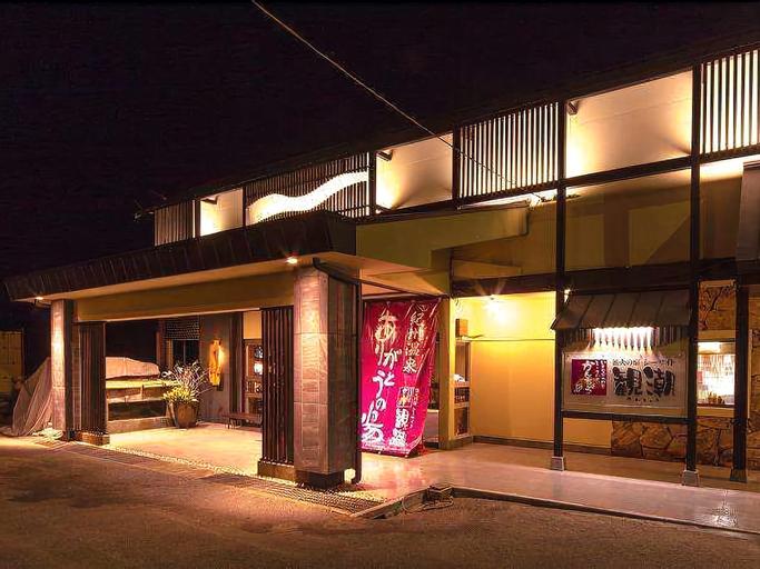 isaribinoyado kancho, Wakayama
