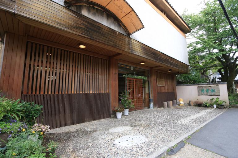 Hounkan, Yoshino