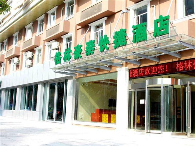 GreenTree Inn Zhenjiang Gaotie Wanda Square Express Hotel, Zhenjiang