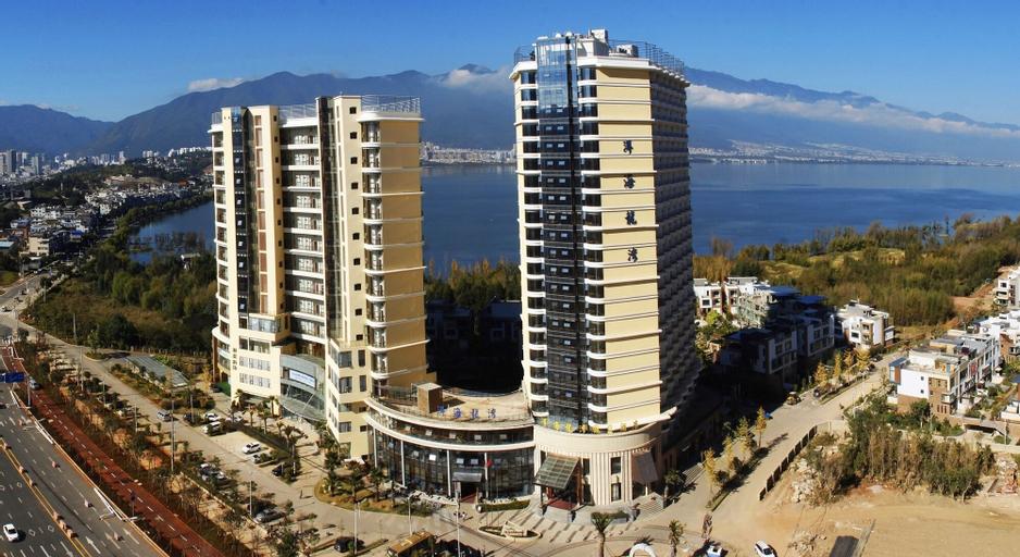Er Hai Bay Holiday Hotel, Dali Bai