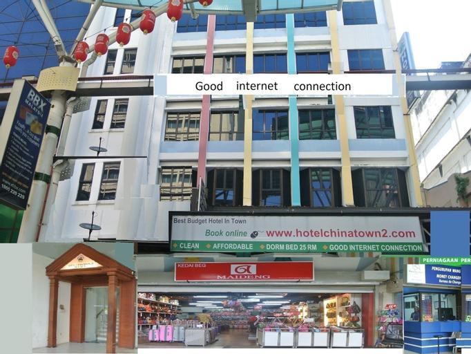 Hotel China Town 2 Kuala Lumpur, Kuala Lumpur