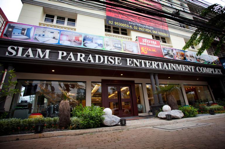 Siam Paradise Entertainment Complex, Muang Nonthaburi